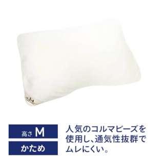 ユニットまくらEX ミニコルマビーズ M(使用時の高さ:約3-4cm)【日本製】