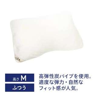 ユニットまくらEX 高弾性炭パイプ M(使用時の高さ:約3-4cm)【日本製】