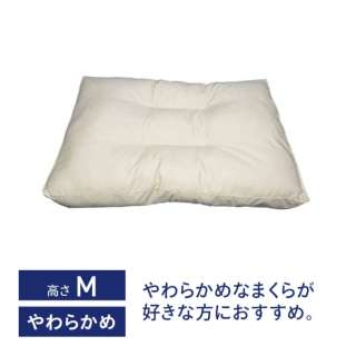 ボックスわた枕(使用時の高さ:約3-4cm)【日本製】