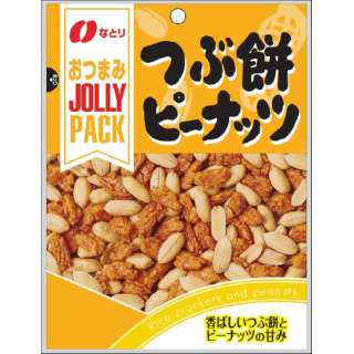 ジョリーパック つぶ餅ピーナッツ 90g 10袋【おつまみ・食品】