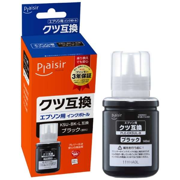 PLE-EKSUL-B 互換プリンターインク エプソン用 ブラック