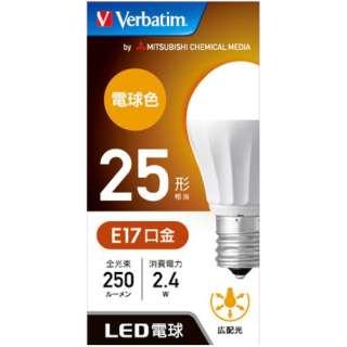 LDA2L-E17-G/LCV2 LED電球 小形電球形 バーベイタム(Verbatim) [E17 /電球色 /1個 /25W相当 /一般電球形 /広配光タイプ]