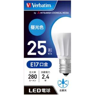 LDA2D-E17-G/LCV2 LED電球 小形電球形 バーベイタム(Verbatim) [E17 /昼光色 /1個 /25W相当 /一般電球形 /広配光タイプ]