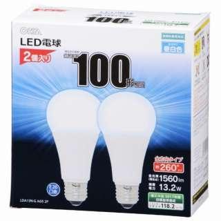LDA13N-G AG5 2P LED電球 ホワイト [E26 /昼白色 /2個 /100W相当 /一般電球形 /全方向タイプ]
