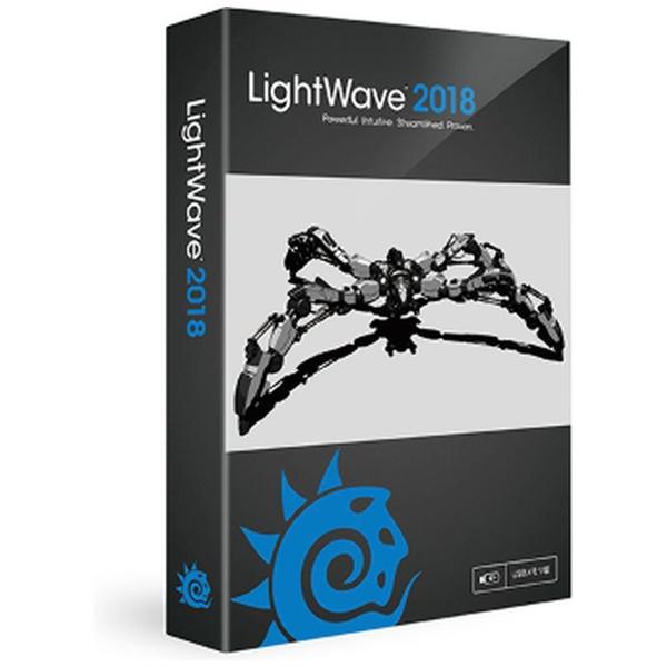 LightWave 2018 日本語版/通常版/パッケージ