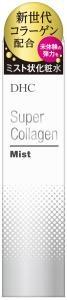スーパーコラーゲン ミスト 50ml