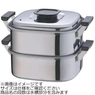 《IH対応》 桃印18-0角型蒸器 24cm 2段 <AMS69242>
