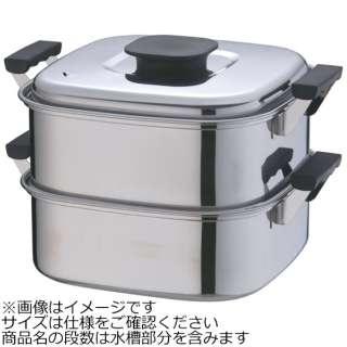 《IH対応》 桃印18-0角型蒸器 27cm 2段 <AMS69272>