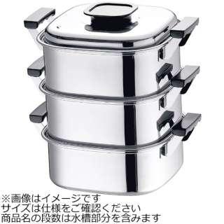 《IH対応》 桃印18-0角型蒸器 22cm 3段 <AMS69223>