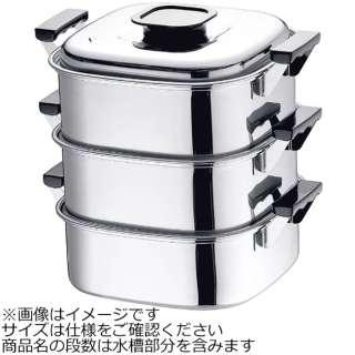 《IH対応》 桃印18-0角型蒸器 24cm 3段 <AMS69243>
