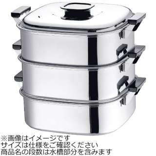 《IH対応》 桃印18-0角型蒸器 29cm 3段 <AMS69293>