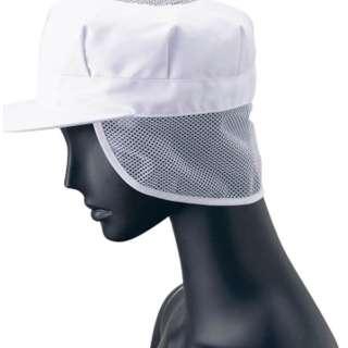 八角帽子メッシュ付 G-5003 (ホワイト) L <SBU06001>