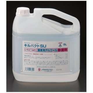 食品添加物 キルバクト 5L <XKL3802>