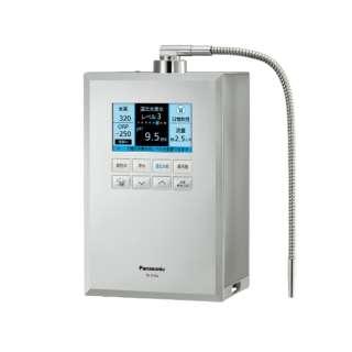 TK-HS92 水素水生成器 シルバー
