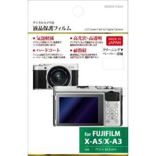 液晶保護フィルム(FUJIFILM X-A5/A3専用)BKDGFFXA5