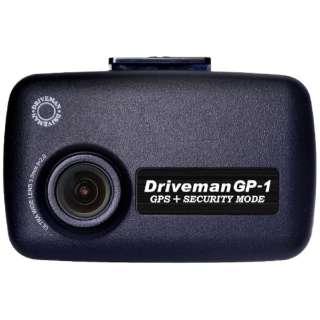 ドライブレコーダー 3芯車載用電源ケーブル・HDMIケーブル・ACアダプタ付属タイプ GPS内蔵 GP-1F [一体型 /スーパーHD・3M(300万画素)]