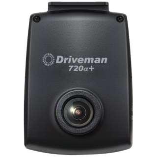 ドライブレコーダー シガーソケットアダプター付属タイプ S-720a-p-CSA [一体型 /Full HD(200万画素)]