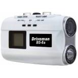 ドライブレコーダー Driveman(ヘルメット装着型) BS-8a-W [バイク用 /Full HD(200万画素)]