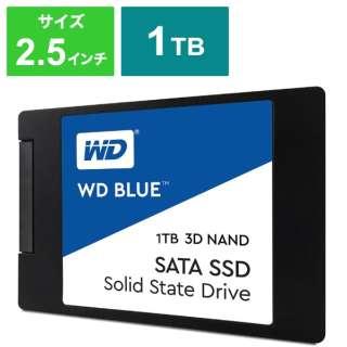 WDS100T2B0A 内蔵SSD WD BLUE 3D NAND SATA SSD [2.5インチ /1TB] 【バルク品】