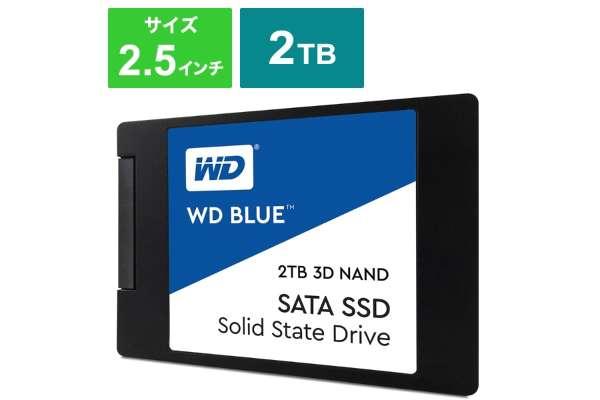 ウエスタンデジタル「WD BLUE 3D NAND SATA SSD」WDS200T2B0A