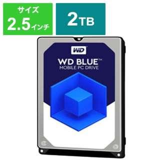 WD20SPZX 内蔵HDD WD BLUE [2.5インチ /2TB] 【バルク品】