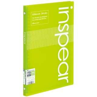 [ファイル]インスピア B5 プラスチックバインダー グリーン(B5・26穴) F017-03