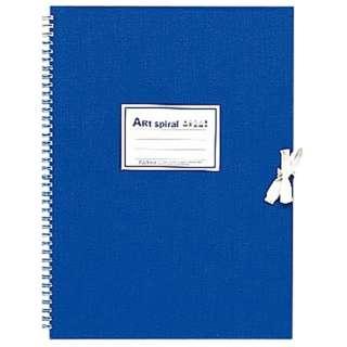 [スケッチブック]アートスパイラル F4 ブルー S314-02