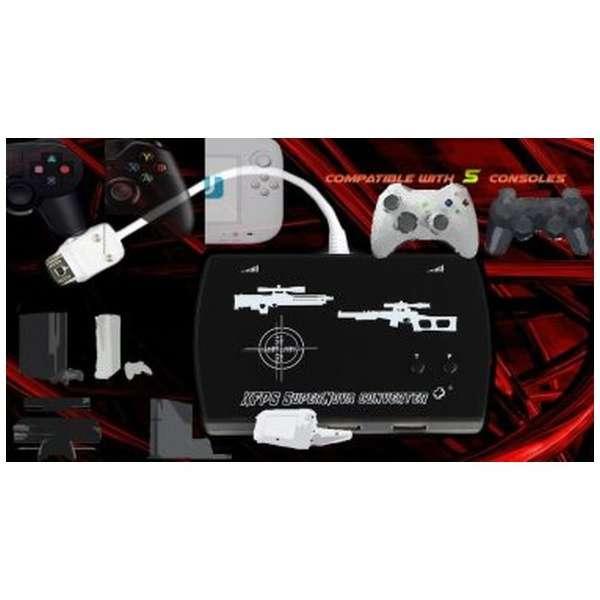 【コントローラ変換アダプタ】XCM XFPS Supernova+ 【Switch/PS4/PS3/Xbox one】