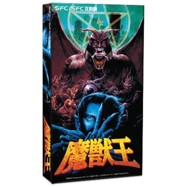 魔獣王(SFC/SFC互換機用) CC-SFMJO-BK