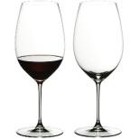 [正規品] リーデル ヴェリタス ニューワールド・シラーズ 2脚入り 6449/30【ワイングラス】 [650ml]