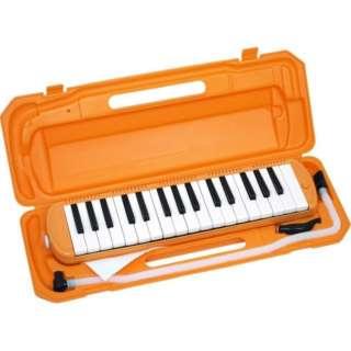 鍵盤ハーモニカ P3001-32K/OR オレンジ
