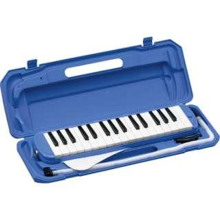 鍵盤ハーモニカ P3001-32K/BL ブルー