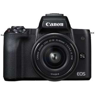 EOS Kiss M ミラーレス一眼カメラ EF-M15-45 IS STM レンズキット ブラック [ズームレンズ]