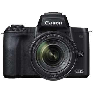 EOS Kiss M ミラーレス一眼カメラ EF-M18-150 IS STM レンズキット ブラック [ズームレンズ]