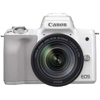 EOS Kiss M ミラーレス一眼カメラ EF-M18-150 IS STM レンズキット ホワイト [ズームレンズ]