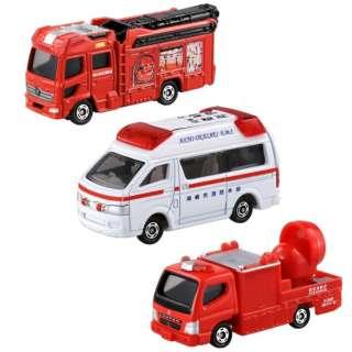 トミカギフト 119番!緊急車両&DVDセット