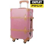 【アウトレット品】 スーツケース 四輪トランクキャリー 35L ピンク A7002-53-PK 【数量限定品】