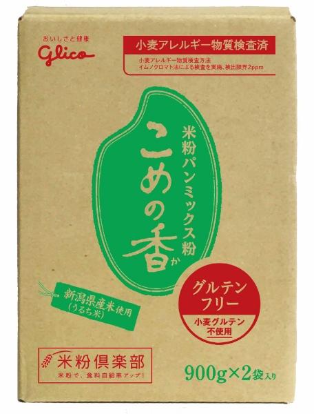 グリコ GLICO こめの香 米粉   -