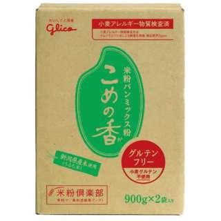 99013 こめの香 米粉パン用ミックス (グルテンフリー) 99013