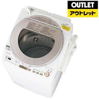 【アウトレット品】 ES-TX9A-N 縦型洗濯乾燥機 ゴールド系 [洗濯9.0kg /乾燥4.5kg /ヒーター乾燥(排気タイプ) /上開き] 【生産完了品】