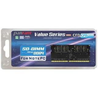 増設メモリ ノート用 CFD Panram DDR4-2666  260pin SO-DIMM 8GB D4N2666PS-8G [DIMM DDR4 /8GB /1枚]