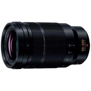 カメラレンズ LEICA DG VARIO-ELMARIT 50-200mm/F2.8-4.0 ASPH./POWER O.I.S. LUMIX(ルミックス) ブラック H-ES50200 [マイクロフォーサーズ /ズームレンズ]