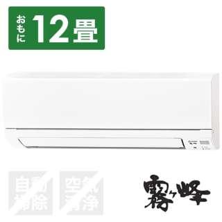 MSZ-GE3618-W エアコン 2018年 霧ヶ峰 GEシリーズ ピュアホワイト [おもに12畳用 /100V]