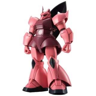 ROBOT魂 [SIDE MS] 機動戦士ガンダム MS-14S シャア専用ゲルググ ver. A.N.I.M.E.