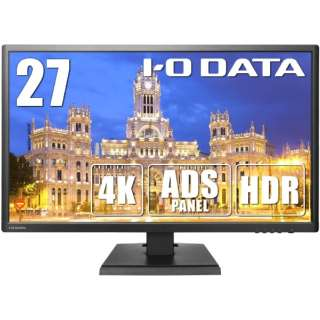 液晶ディスプレイ ブラック LCD-M4K271XDB [27型 /ワイド /4K(3840×2160)]