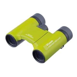 8倍双眼鏡「アリーナ」(グリーン)HD8x21WP