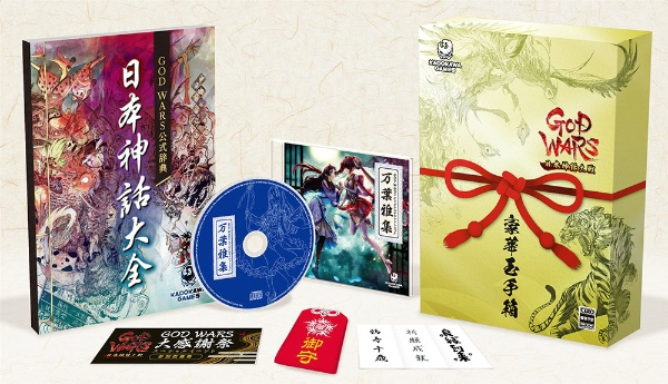 GOD WARS 日本神話大戦 豪華玉手箱 [数量限定版] [PS4]