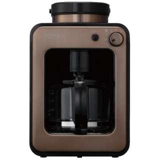 SC-A121 コーヒーメーカー crossline カッパーブラウン [全自動 /ミル付き]