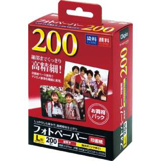 フォトペーパー 印画紙 L 200枚 ECSKL200G ECSK-L-200G