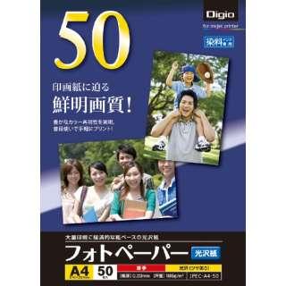フォトペーパー 光沢紙 A4 50枚 JPECA450 JPEC-A4-50